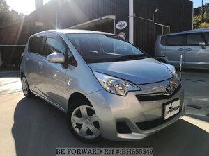 Used 2014 TOYOTA RACTIS BH655349 for Sale