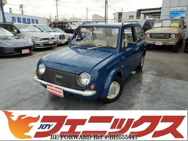 Used 1990 NISSAN PAO BH655447 for Sale