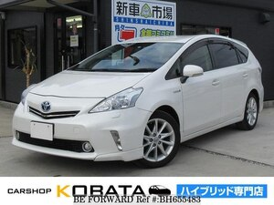 Used 2012 TOYOTA PRIUS ALPHA BH655483 for Sale