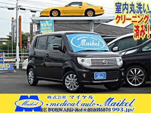 Used 2016 NISSAN MOCO BH655576 for Sale