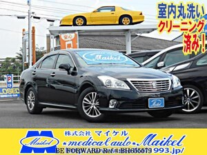 Used 2010 TOYOTA CROWN BH655579 for Sale