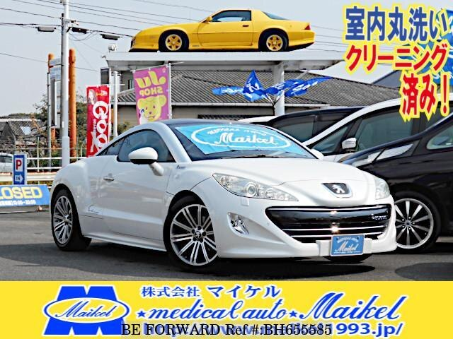 Used 2011 PEUGEOT RCZ BH655585 for Sale