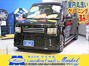 Used 2014 DAIHATSU MOVE CONTE BH655594 for Sale