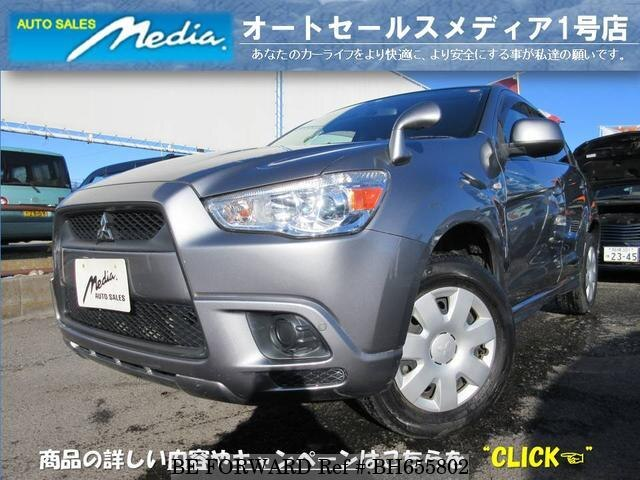 Used 2010 MITSUBISHI RVR BH655802 for Sale