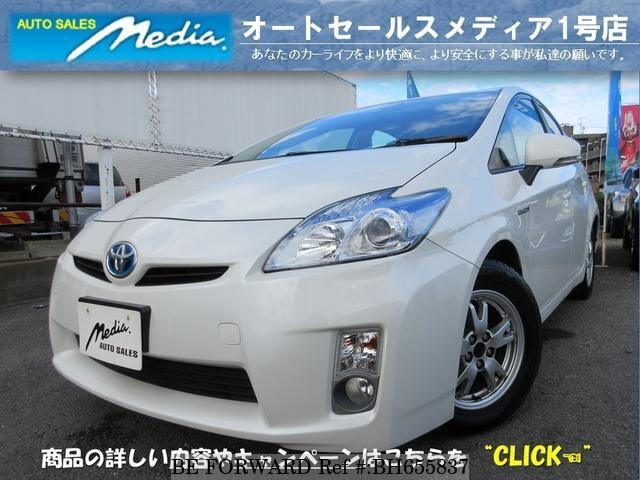 Used 2009 TOYOTA PRIUS BH655837 for Sale