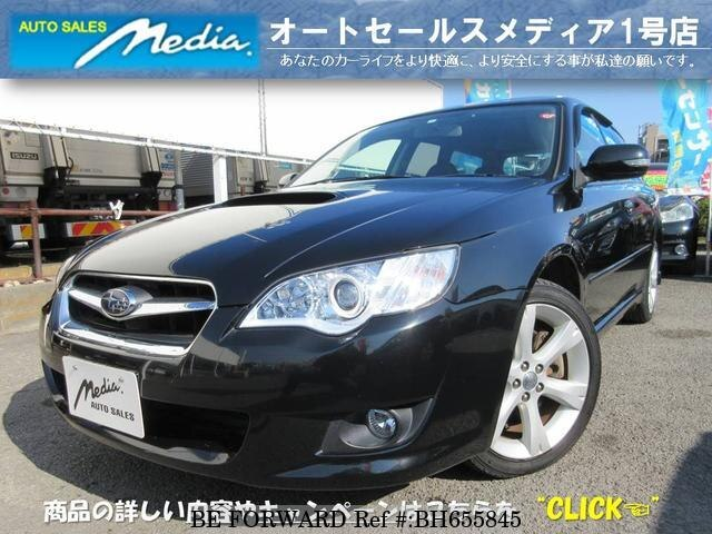 Used 2007 SUBARU LEGACY TOURING WAGON BH655845 for Sale