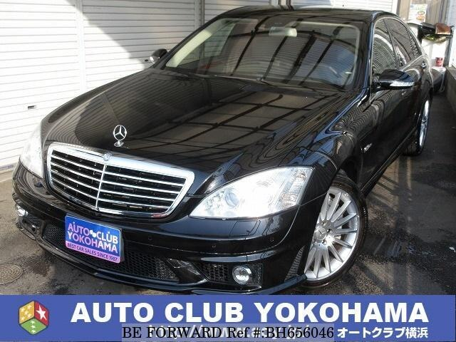 Used 2007 MERCEDES-BENZ S-CLASS BH656046 for Sale