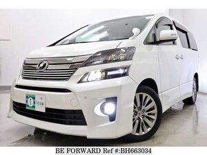 Used 2014 TOYOTA VELLFIRE BH663034 for Sale