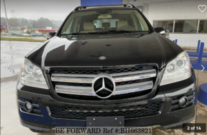 Used 2008 MERCEDES-BENZ GL-CLASS BH663821 for Sale
