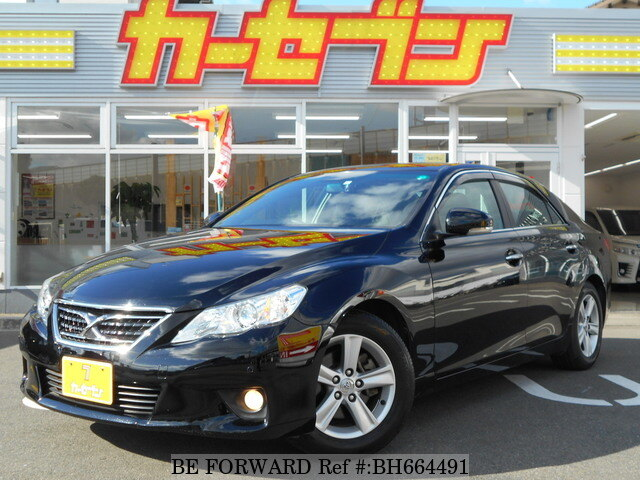 Used 2011 TOYOTA MARK X BH664491 for Sale