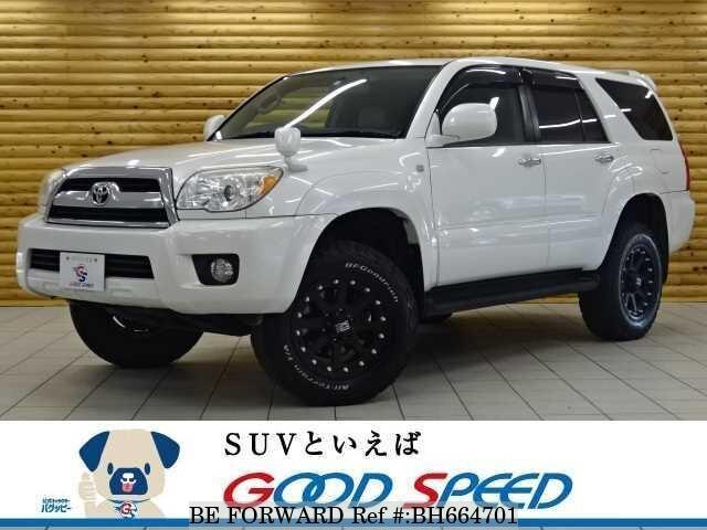 Used 2007 TOYOTA HILUX SURF BH664701 for Sale