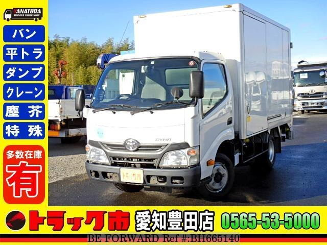 Used 2013 TOYOTA DYNA TRUCK BH665140 for Sale