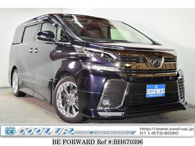 Used 2017 Toyota Vellfire Hybrid Ayh30w For Sale Bh670396 Be Forward