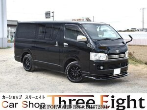 Used 2009 TOYOTA HIACE VAN BH672391 for Sale