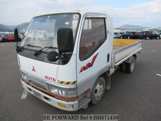 Used 1995 MITSUBISHI CANTER GUTS BH671438 for Sale