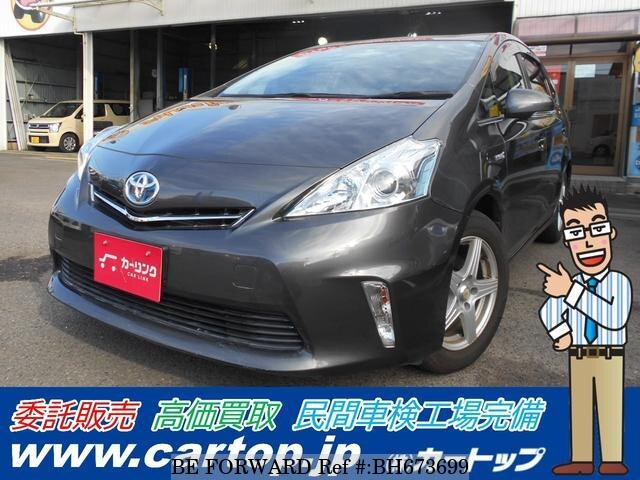 Used 2012 TOYOTA PRIUS ALPHA BH673699 for Sale