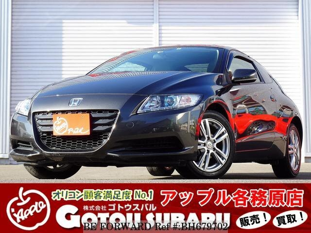 Used 2011 HONDA CR-Z BH679702 for Sale