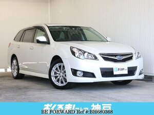 Used 2012 SUBARU LEGACY TOURING WAGON BH680368 for Sale
