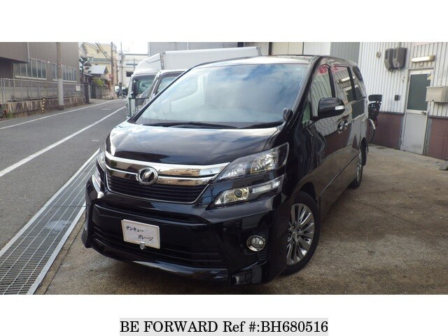 Used 2014 TOYOTA VELLFIRE BH680516 for Sale
