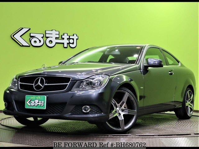 Used 2012 MERCEDES-BENZ C-CLASS BH680762 for Sale