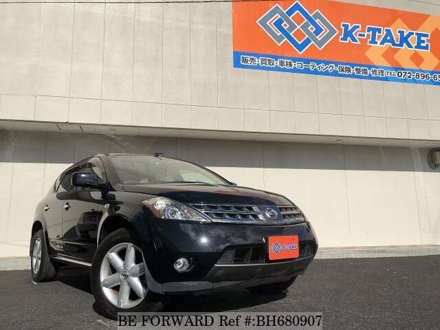 Used 2008 NISSAN MURANO BH680907 for Sale