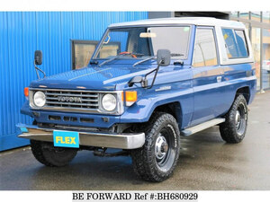 Used 1993 TOYOTA LAND CRUISER BH680929 for Sale