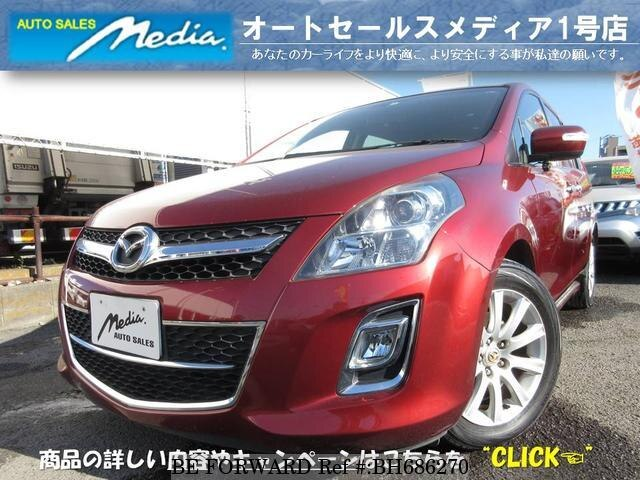 Used 2008 MAZDA MPV BH686270 for Sale