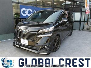 Used 2016 TOYOTA VELLFIRE HYBRID BH687207 for Sale