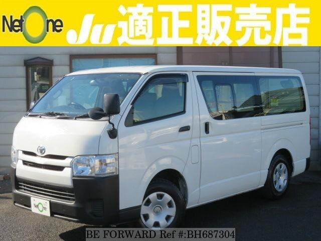 Used 2014 TOYOTA HIACE VAN BH687304 for Sale