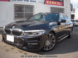 Used 2017 BMW 5 SERIES BH690289 for Sale