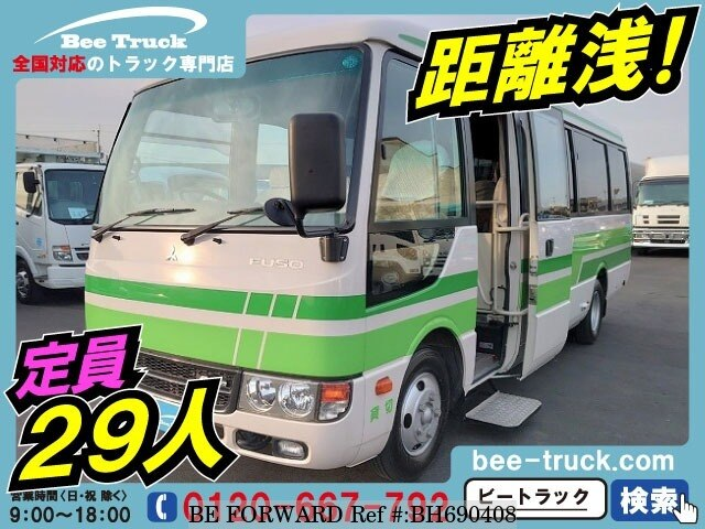 Used 2012 MITSUBISHI FUSO ROSA BUS BH690408 for Sale