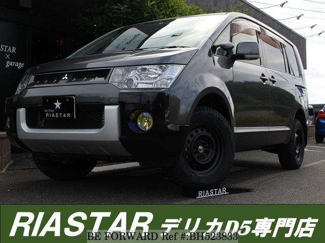 Used 2014 MITSUBISHI DELICA D5 BH523833 for Sale