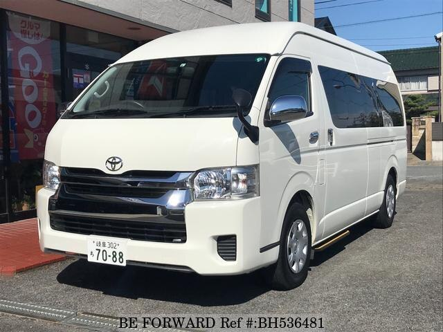 Used 2015 TOYOTA HIACE WAGON BH536481 for Sale