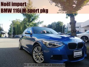 Used 2013 BMW 1 SERIES BH552276 for Sale