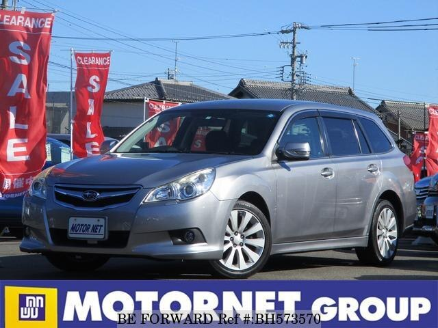 Used 2009 Subaru Legacy Touring Wagon Br9 For Sale Bh573570 Be Forward