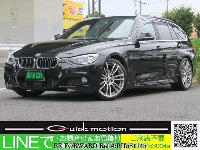 Used 2014 BMW 3 SERIES BH581145 for Sale