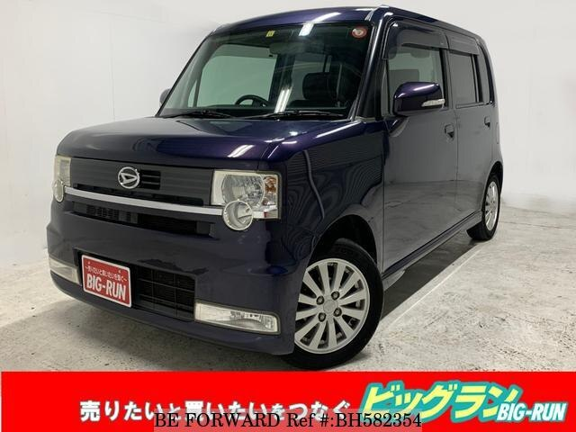 Used 2008 DAIHATSU MOVE CONTE BH582354 for Sale