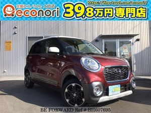 Used 2015 DAIHATSU CAST BH607695 for Sale