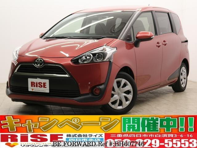 Used 2015 TOYOTA SIENTA BH607746 for Sale