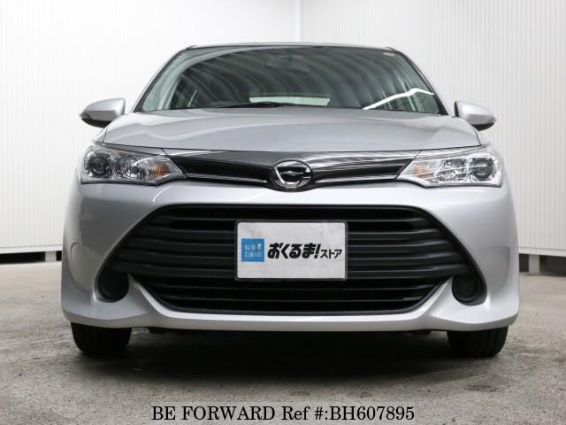 Used 2015 TOYOTA COROLLA FIELDER BH607895 for Sale