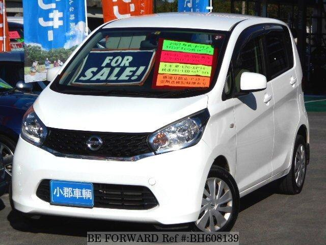 Used 2014 NISSAN DAYZ BH608139 for Sale