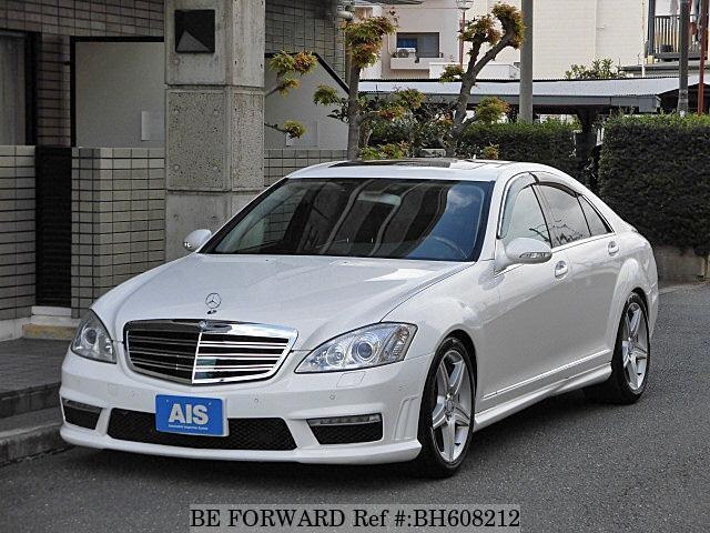 Used 2005 MERCEDES-BENZ S-CLASS BH608212 for Sale