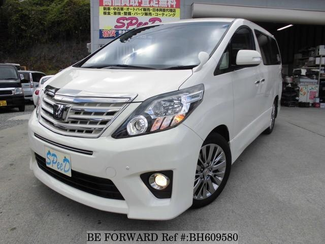 Used 2013 TOYOTA ALPHARD BH609580 for Sale