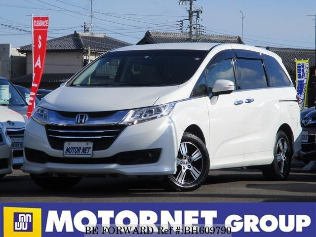 Used 2013 HONDA ODYSSEY BH609790 for Sale