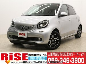 Used 2016 SMART FORFOUR BH626542 for Sale