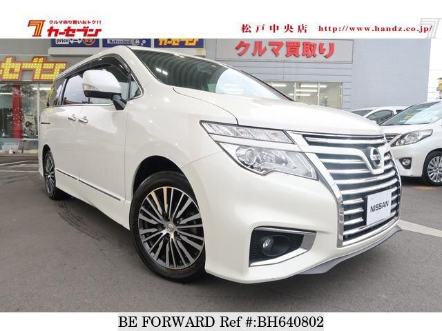 Used 2015 NISSAN ELGRAND BH640802 for Sale