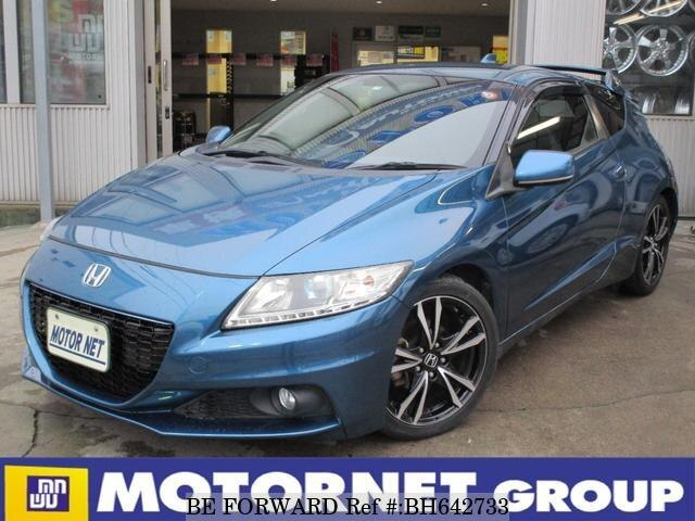 Used 2013 HONDA CR-Z BH642733 for Sale