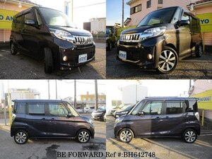 Used 2015 MITSUBISHI EK SPACE BH642748 for Sale