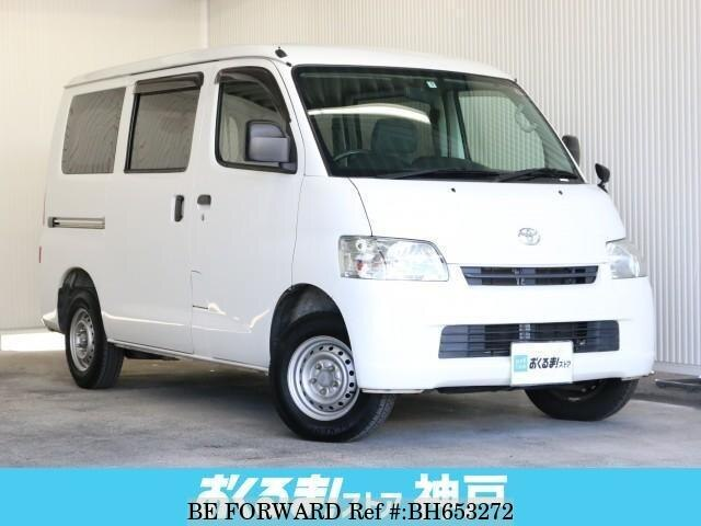 Used 2015 TOYOTA TOWNACE VAN BH653272 for Sale
