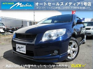 Used 2007 TOYOTA COROLLA FIELDER BH655804 for Sale